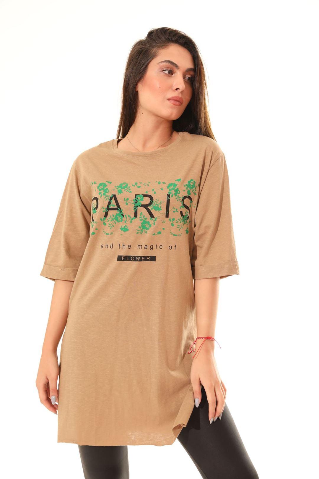 Paris Baskılı Tunik Kahve